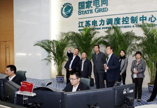 新闻中心 新闻动态 公司要闻    4月26日下午,公司副总经理钱朝阳在本