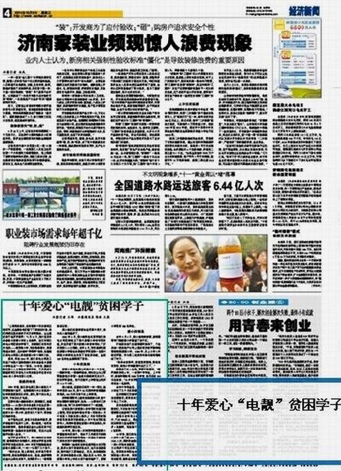 公司员工工资表模板_收入证明范本_镇江供电公司员工收入