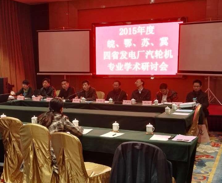 广州市 动物诊疗行业协会 2015年 年会 严国平